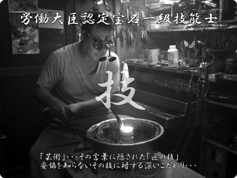 婚約指輪や結婚指輪を製作する宝石職人