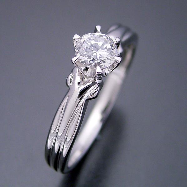 アームの処理が新しい婚約指輪