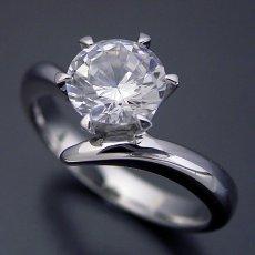 画像1: 1カラット版:6本爪Vラインタイプの婚約指輪 (1)