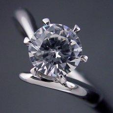 画像5: 1カラット版:6本爪Vラインタイプの婚約指輪 (5)