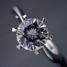 画像3: 1カラット版:アームデザインが新しいティファニーセッティングの婚約指輪 (3)