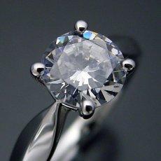 画像5: 1カラット版:4本爪の新しいデザインの婚約指輪 (5)