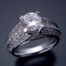 画像2: 物凄く豪華な「極(きわみ)」の婚約指輪 (2)