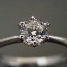 画像1: 6本爪ティファニーセッティングタイプの婚約指輪 (1)