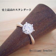 画像2: 1カラット版:6本爪ティファニーセッティングタイプの婚約指輪 (2)