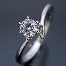 画像1: 6本爪Vラインタイプの婚約指輪 (1)