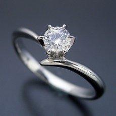 画像3: 6本爪Vラインタイプの婚約指輪 (3)