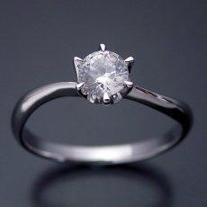 画像3: アームデザインが新しい6本爪ティファニーセッティングの婚約指輪 (3)
