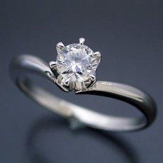 画像3: 6本爪Vラインデザインの婚約指輪 (3)