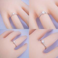 画像5: 6本爪Vラインデザインの婚約指輪 (5)