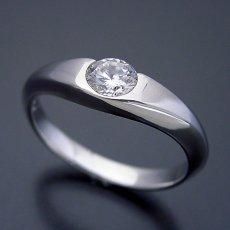 画像3: 少し変わった伏せこみタイプの婚約指輪 (3)