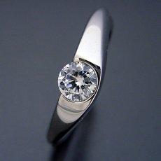 画像2: 少し変わった伏せこみタイプの婚約指輪 (2)