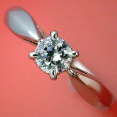 画像3: 4本爪の新しいデザインの婚約指輪 (3)