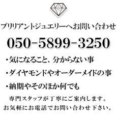 画像5: ダイヤモンドを留めるともっと良くなると思う結婚指輪 (5)
