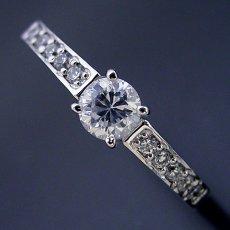 画像3: 豪華で可愛い婚約指輪 (3)