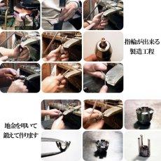 画像8: 初めから重ね着けしているようにデザインされた婚約指輪 (8)