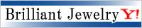 婚約指輪・結婚指輪の販売・ ブライダルジュエリー専門店「ブリリアントジュエリーヤフーショッピング店」
