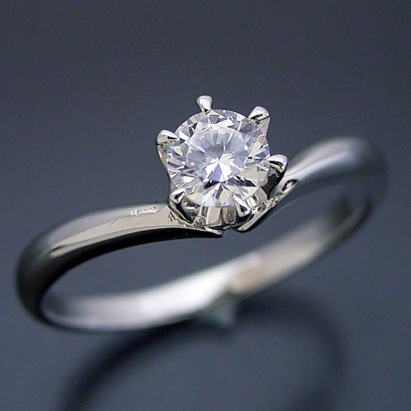 画像1: 6本爪Vラインデザインの婚約指輪 (1)