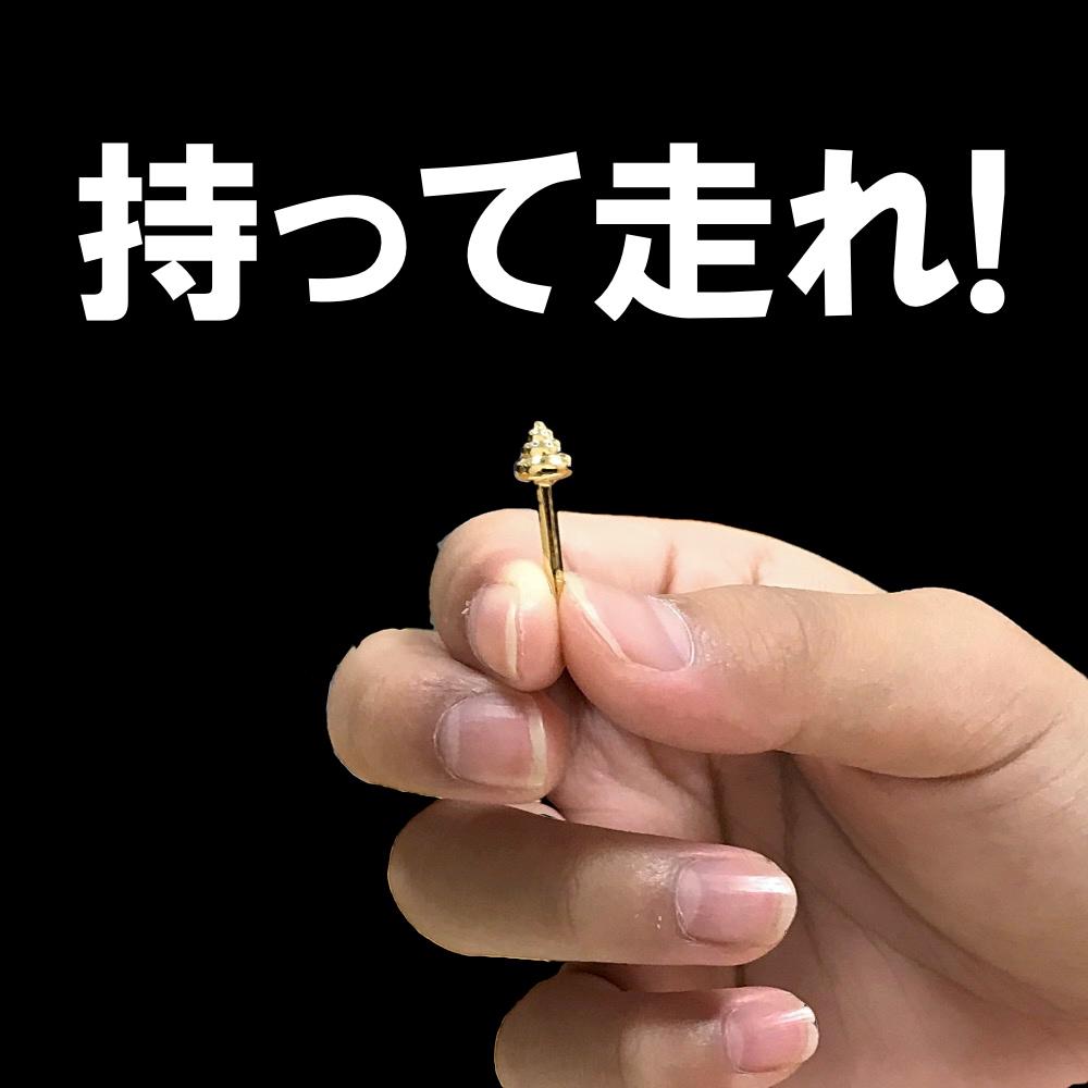 画像1: 金のうんこ(枝付きモデル) (1)
